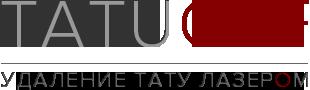 Лого TATUOFF: Сведение тату лазером в Москве